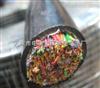 ZR-HYA阻燃通信电缆200×2×0.5多少钱