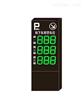 兰州道尔车位引导系统价格