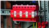 德国DEHN一级浪涌保护器用于TN-S系统的模块式复合雷电涌保护器