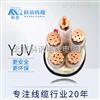 YJV-4*150电力电缆北京电缆厂YJV-4*150电力电缆交联电缆批发yjv3*4电线电缆