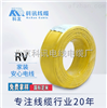 RV1.5RV1.5多股软线rv铜芯电气设备用线