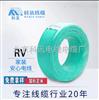 RV2.5科讯铜芯多股软线RV2.5国标3C认证rv设备线
