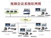 H3C001兰州网络交换机品牌厂家